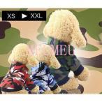 1000円ぽっきり犬服迷彩小型犬サロペットペット服ドッグウェアお散歩