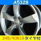 アウディ TT/TTS(A5,8J系),A6(C6,4F系)対応 A5328(245/40R18) (18インチ,マットガンメタ,ホイール,タイヤ,1台分)