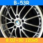 BMW対応 B-53R(8.0J+30mm 120X5H)/パターンB (18インチ,ハイパーブラック,ホイール,1台分)