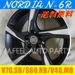 ボルボ V70(SB系),S60(RB系),V40(MB系)対応 ノルディアN-6R(225/40R18) (18インチ,マットブラック,ホイール,タイヤ,1台分)