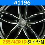 アウディ A6(C7,4G系)対応 A1196(255/40R19) (19インチ,マットガンメタ,ホイール,タイヤ,1台分)