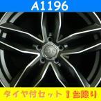 アウディ対応 A1196 マットガンメタ 8.5J+42 112×5H 19インチホイール輸入タイヤ 1台セット
