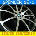 BMW E90,E91,E92,E93対応 スペンサーSE-1(225/35R19,265/30R19) (19インチ,ガンメタ,ホイール,タイヤ,1台分)