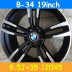 BMW対応 B-34(8.5J+35 120×5H)/パターンB (19インチ,マットブラック,ホイール,1台分)