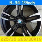 BMW E90,E91,E92,E93対応 B-34(225/35R19,265/30R19)/パターンA (19インチ,マットブラック,ホイール,タイヤ,1台分)