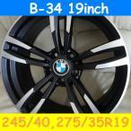BMW F10,F11,F06,F12,F13対応 B-34(245/40R19,275/35R19)/パターンA (19インチ,マットブラック,ホイール,タイヤ,1台分)