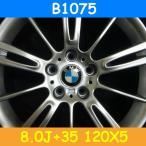 BMW対応 B1075(8.0J+35mm 120X5H)/パターンA (18インチハイパーシルバー,ホイール,1台分)