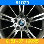 BMW対応 B1075(8.5J+37mm 120X5H)/パターンB (18インチ,ハイパーシルバー,ホイール,1台分)