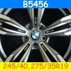 BMW 5シリーズ F10,F11対応 B5456(245/40,275/35R19) (19インチ,ダークグレー,ホイール,タイヤ,1台分)