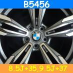 BMW対応 B5456(8.5J+35 9.5J+37 120×5H) (19インチ,ダークグレー,ホイール,1台分)