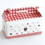 パン屋 紙箱 BOX 組み立て式