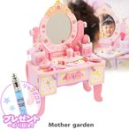 ドレッサー おもちゃ ままごと おしゃれ 野いちご ティアラ付き ドレッサー ピンク 木製 送料無料