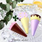 ままごと 食材 木製 おままごとセット 野いちご コーン アイスクリーム セット 木のおもちゃ
