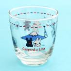 リサ&ガスパール 厚底 グラス …(組み合わせ自由2個540円)