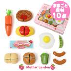 ままごと いっぱいセット 木製 おままごとセット 野いちご 食材 10点セット 食材セット 木のおもちゃ