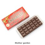 【スクイーズ2千円以上でおまけ付き】 マザーガーデン スクイーズ 板チョコ 紙箱付き柔らかおもちゃ/触感/チョコレート