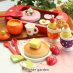 マザーガーデン Mother garden ネット店限定  木のおままごと プレミアムセット パンケーキ  木製 ままごとセット ホットプレート