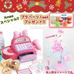 ★クリスマス企画 プラセット プレゼント★ うさもも お買い物カート& リボン柄 レジスター