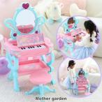 ドレッサー おもちゃ うさもも 2WAY プリンセス & ピアノ ドレッサー おもちゃ 鏡台 椅子