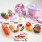 ままごと いっぱいセット 木製 おままごと セット 野いちご キッチンツール ピンクパープル & 食材 10点セット 調理器具 ピンク