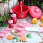 Yahoo!マザーガーデンままごと 木製 おままごと セット 野いちご 赤いお鍋 & プチ 食材 お料理 セット