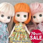 Yahoo!マザーガーデン★セール SALE★ ロージードール RosieDolls プチ マスコット 人形 着せ替えドール お人形 ドール
