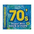 CD 70's Super Hits ROCK&POPS II (洋楽スーパー・ヒッツ ロック&ポップス 70's II) KB-210〔代引き不可〕 トレード