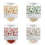 ノースファームストック 北海道野菜のスープ 180g 4種 トマト/えだ豆/とうもろこし/じゃがいも 10セット〔代引き不可〕〔同梱不可〕 トレード