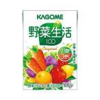 〔まとめ買い〕カゴメ 野菜生活100オリジナル 箱売 紙パック 1箱(100ml×36本)