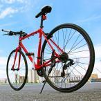 クロスバイク 700c(約28インチ)/レッド(赤) シマノ21段変速 アルミフレーム 軽量 重さ11.2kg 〔VENUS〕 ビーナス CAC-021〔代引不可〕