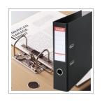(業務用セット) エセルテ レバーアーチファイル(A4タテ・2穴) 背幅7.5cm・収容枚数500枚 ブラック 〔×5セット〕