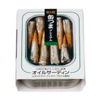 (まとめ)K&K 缶つまプレミアム オイルサーディン缶〔×10セット〕