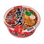 (まとめ)サンヨー食品 サッポロ一番 旅麺喜多方醤油ラーメン 1ケース(12食)〔×10セット〕