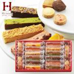 《あすつく》ひととえ キュートセレクション 26号 CSA-20【送料無料】焼き菓子 洋菓子  贈り物  お礼 ご挨拶  個包装 小分け クッキー お年賀 詰め合わせ