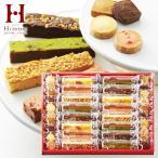 《あすつく》ひととえ キュートセレクション 36号 CSA-30 【送料無料】焼き菓子 洋菓子  贈り物  お礼 ご挨拶  個包装 小分け クッキー お年賀 詰め合わせ
