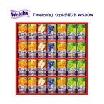 Welch's ウェルチ ギフト ジュース 100% 詰め合わせ W