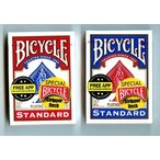 トランプ バイスクル(BICYCLE) ストリッパーデックUSPC製 手品 ギミック トリックカード マジック