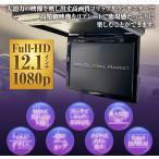 12.1インチフリップダウンモニター/HDMI/動画再生/薄型/LED液晶