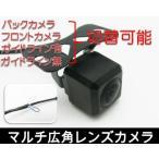 高画質/防水/車載用広角170度バックカメラ/リア・ガイドライン