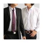 百貨店取り扱いメーカー ホワイトワイシャツ ホワイト Lサイズトップセラー