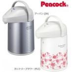 Peacock ピーコック魔法瓶 ガラス製まほうびん エアーポット(2.2L) MOP-22