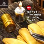ミニオイルランプ Ver3.0【MG TRAIL】新デザイン&パッキン追加 アルコールランプ アロマキャンドル キャンドルランタンオイルインサートに