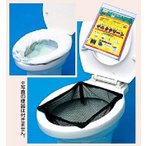 サニタクリーン・洋式便器用 簡易トイレ