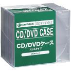 CD/DVDケース スリム20枚 A401J