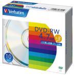 バーベイタム DVD-RW 4.7GB PCデータ用 2倍速対応 10枚 DHW47N10V1 1セット