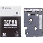 キングジム テプラ TR 6mm 白ラベル(黒文字) 1個 TC6S