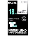 ネームランド 布転写テープ XR-118BK [黒文字 18mm×5m]