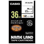 ネームランド マグネットテープ 白 XR-36JWE [黒文字 36mm×1.5m]