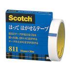 スコッチ はってはがせるテープ 811-3-18 幅18mm×30m
