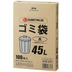 ゴミ袋 業務用 黒45L 100枚*5箱 N138J-45P  ボックスタイプ 低密度ホリエチレン